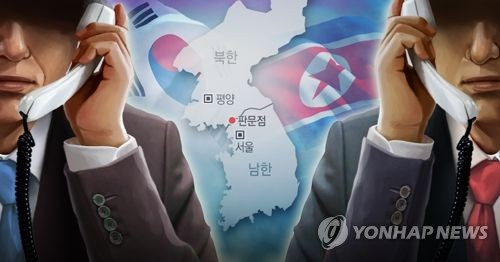 남북 판문점 연락채널 개통 (PG)
