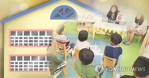 어린이집ㆍ유치원 수업(PG)