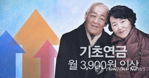 기초연금 인상 (PG)  [제작 최자윤] 일러스트