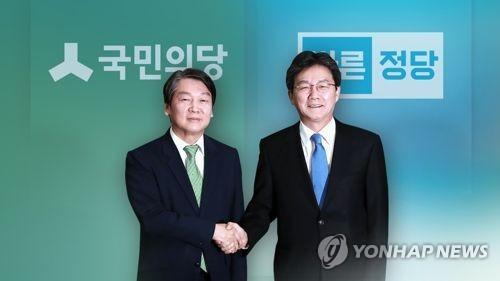 국민-바른, 통합기구 출범…신설합당 가닥 (CG)