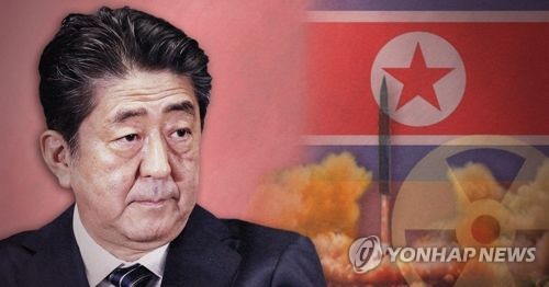 """아베 """"미일, 북한 '구체적행동'까지 최대한 압력 가할것""""(PG)"""