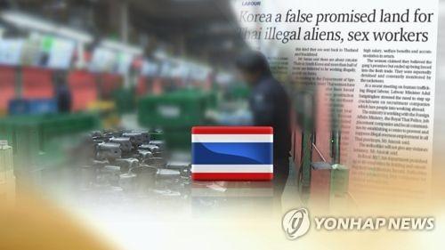 '한국은 가짜 약속의 땅'…태국인 최다 불법취업 시도 대상지 (CG)