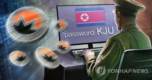 모네로 채굴 지시 및 북한 송금 악성코드 발견 (PG)