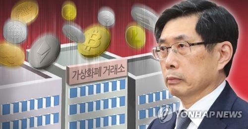 박상기 법무부 장관, 가상화폐 거래소 폐쇄 목표(PG)  [제작 조혜인]