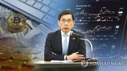 """박상기 """"가상화폐는 도박, 거래소 폐지 준비"""" (CG)"""