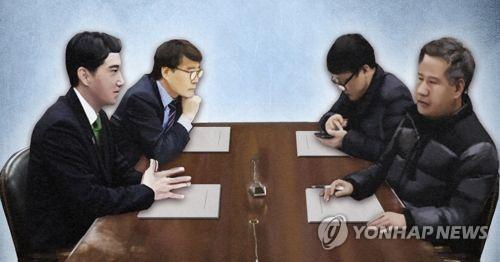 노동이사제 다시 '뜨거운 감자'로… 은행노조 사외이사 추천 추진
