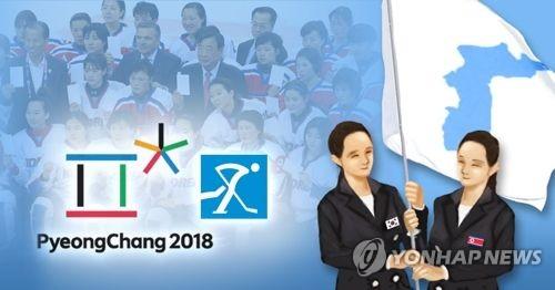 남북 '여자 아이스하키 단일팀' 추진(PG)