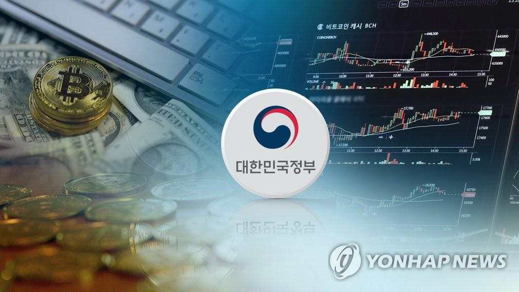 """정부 """"가상화폐 거래소 폐쇄, 의견 조율 후 결정"""" (CG)"""