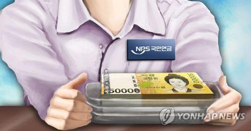 국민연금 수령(PG)  [제작 이태호] 일러스트