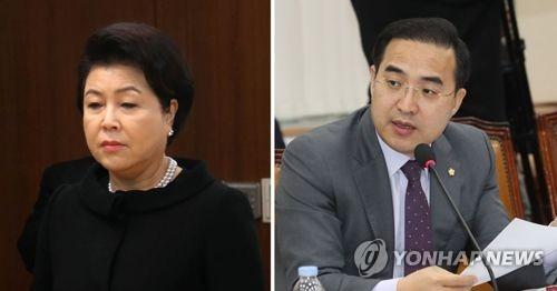 이명박 전 대통령의 부인 김윤옥 여사, 더불어민주당 박홍근 의원