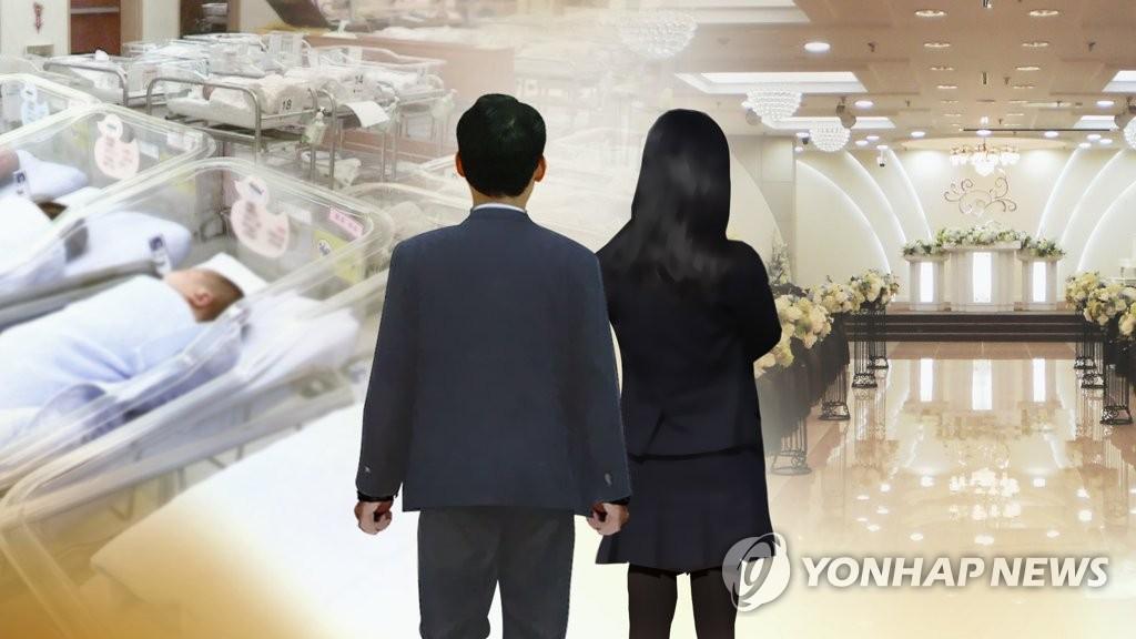"""국민 4명 중 1명 """"결혼하지 않고도 자녀 가질 수 있다"""" (CG)"""