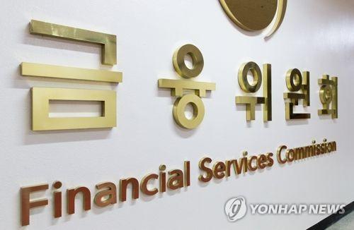 금융 소프트웨어, '인원 기준 사업비 산정' 개선 추진