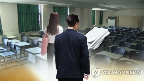 '고교생 자녀 논문 공동저자 등재'…경찰, 전북대 교수 입건