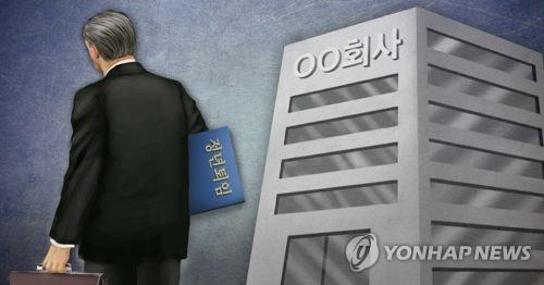 퇴직(PG)  [제작 이태호] 일러스트