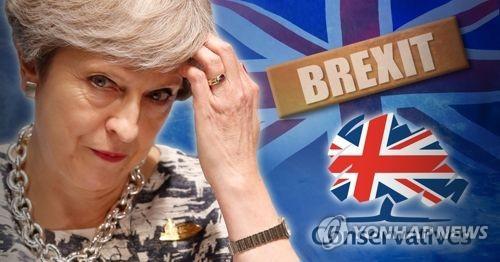 '英 EU 관세동맹 당분간 잔류' 메이 전략에 '총리 불신임' 반발