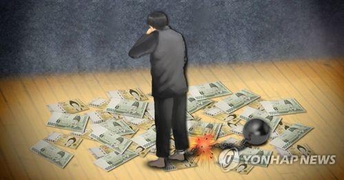 """""""'다른 은행 돈도 빼 오시라'더니…DLF에 노후자금 날려"""""""
