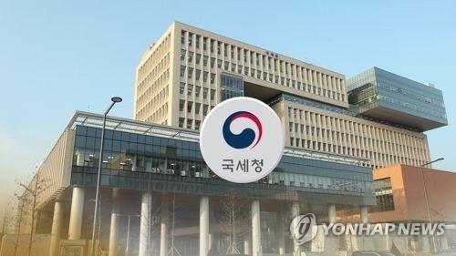 국세청 국세통계센터 출범…미시자료 최초 개방