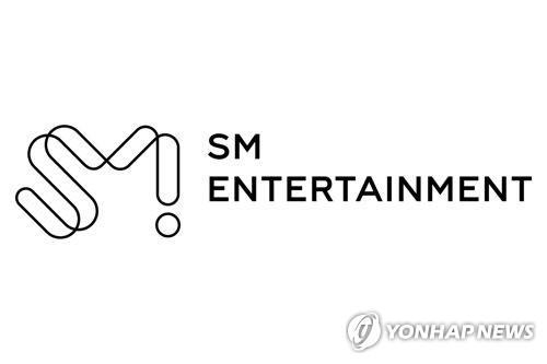 SM엔터테인먼트 CI
