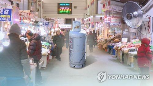 대구·경북 전통시장 활성화 지원사업 설명회