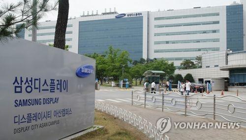 삼성디스플레이 아산캠퍼스
