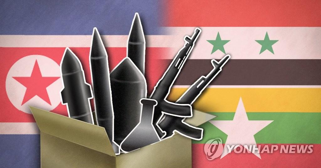 북한, 시리아·미얀마에 탄도미사일·화학무기 관련 품목 수출(PG)