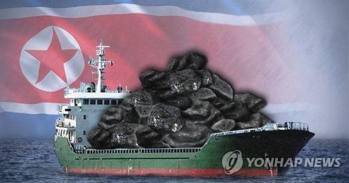 북한 석탄 수출(PG)