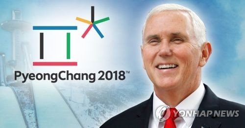 마이크 펜스 미국 부통령 평창올림픽 참석 (PG)