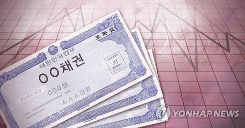 국채 국고채 채권 (PG)  [제작 최자윤] 일러스트