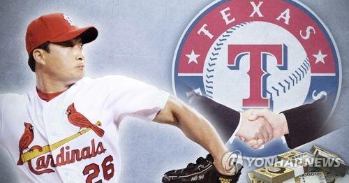 오승환, MLB 텍사스 레인저스와 계약 (PG)