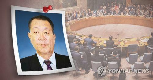 유엔 안보리, 북한 최휘 방남 제재면제 승인 (PG)