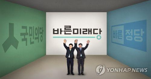 바른미래당 출범(PG)  [제작 이태호] 일러스트