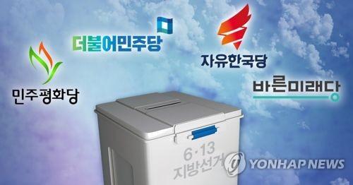 서울 현직 구청장 최소 36% '물갈이'… 후보군 속속 윤곽