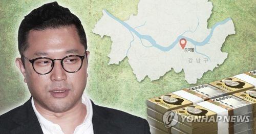 '도곡동 땅 돈 10억' MB아들 이시형 유입정황 포착 (PG)