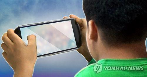 남자 아동·어린이 스마트폰·핸드폰 (PG)