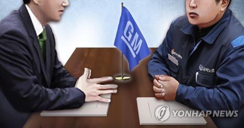 한국 GM 노사 임단협 (PG)