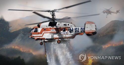 부산 기장군 산불 18분 만에 진화…건조주의보에 헬기 동원(종합)