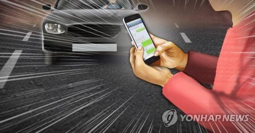 스마트폰 교통사고ㆍ스몸비 안전사고(PG)