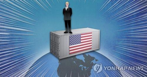 미국 우선주의ㆍ글로벌 무역 전쟁 (PG)