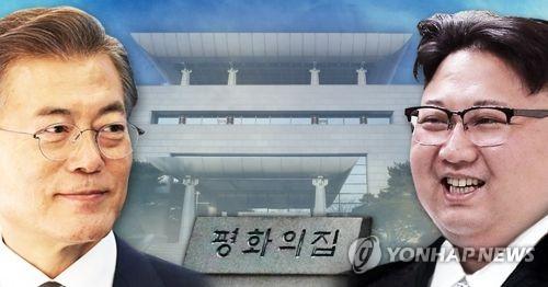 문재인 대통령-김정은 노동당 위원장 평화의 집에서 남북정상회담(PG)