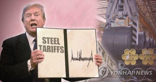 트럼프 수입 철강 관세 명령에 서명 (PG)