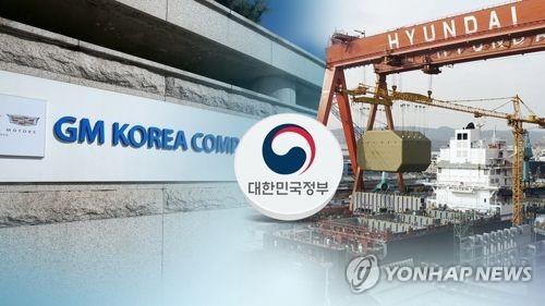 '구조조정 직격탄' 경남·전북에 1조 투입