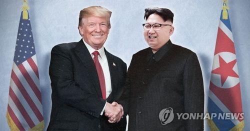 북미 김정은-트럼프 정상회담 (PG)