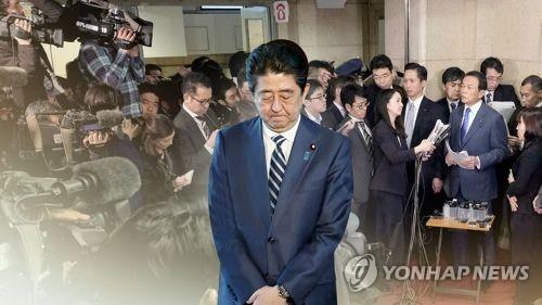 """日 아베, '문서조작' 결국 대국민 사과…""""깊이 사죄"""" (CG)"""