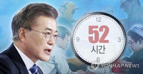 문재인 대통령, 근로시간 52시간 공포(PG)