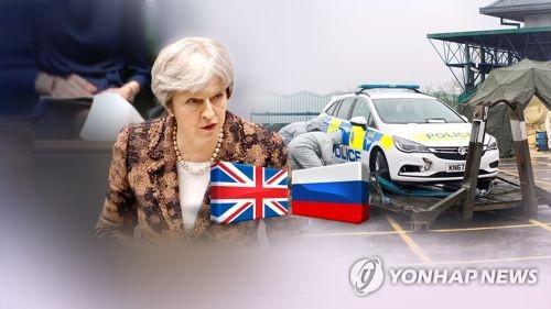 """英 러시아에 최후통첩 """"13일까지 스파이 암살시도 소명해야"""" (CG)"""