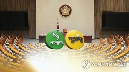 캐스팅보트 쥔 평화와 정의 (CG) [연합뉴스TV 제공]