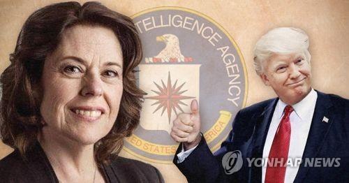 트럼프, 차기 CIA국장에 지나 해스펠 지명 (PG)