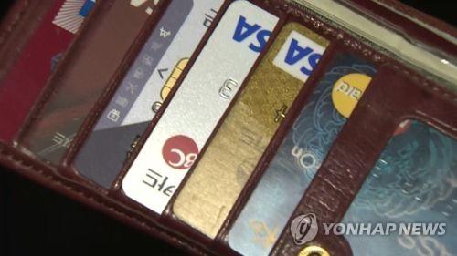 신용카드로도 온라인 본인 확인 가능해진다