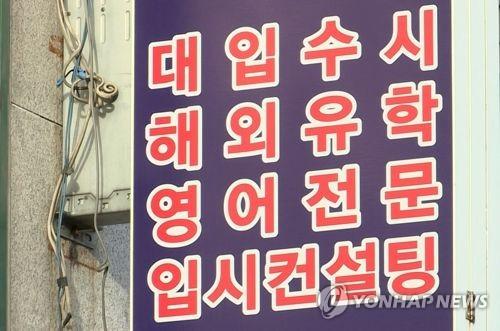 유학상담  [연합뉴스TV 제공]
