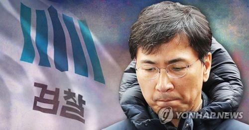 안희정 검찰 출석(PG)
